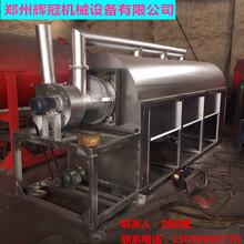 专业定制大型沙子烘干机新型环保烘干机制造不锈钢高效节能设备