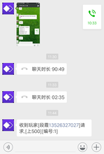 全自动北京赛车机器人算账开奖软件自动托跟单系统图片