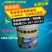 山东济宁嘉祥县钢结构氟碳漆20年生产厂家(买油漆一定要找厂家)