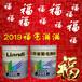 规格20kg环氧锌黄底漆山东厂家专业销售