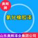 2019年陕西省供应氯化橡胶漆的厂家(20公斤)