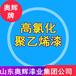 2019安徽省生产氯磺化聚乙烯防腐漆的供应商