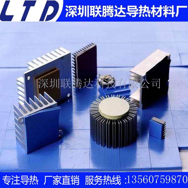 深圳导热硅胶片厂家LC120导热硅胶片LED灯具导热绝缘垫片