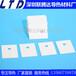 生產T0-220/247/264/3P導熱陶瓷片高導熱基片陶瓷