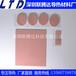 防震抗刺穿导热硅胶片粉红色笔记本芯片散热片