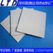 自動貼導熱硅膠片導熱硅膠片報價LED專用導熱硅膠片