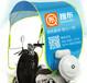 电动车雨棚广告电瓶车雨篷广告