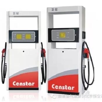 新OA系列加油机