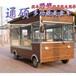 新款电动小吃车移动餐车景区冷饮奶茶车凉皮凉菜卤味熟食车炸串车