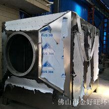 佛山金好旺厂家直销优质不锈钢隔油器JHW-GY-1000