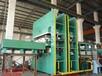 框式平板硫化机_300吨双缸框架式硫化机_液压框式硫化机