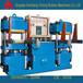 鑫城200T全自动平板硫化机_双联快速开模硫化机_硫化机厂家