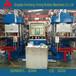 医用橡胶瓶塞抽真空硫化机_医用真空硫化机厂家_鑫城抽真空平板硫化机