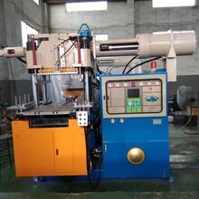 厂家直销400T硅胶注射成型机_天然胶射出成型机厂家
