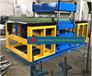 供应鑫城200TPLC控制橡胶地砖硫化机_前后推拉式彩色地砖硫化机