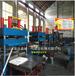 供应鑫城100T双缸上压式橡胶地砖硫化机_上压式地砖硫化机技术参数