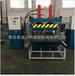 供应鑫城50吨上压式橡胶地砖硫化机_防滑地垫硫化机设备