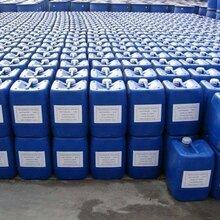 52山东菏泽帝源陕西延安榆林DY高效灰水阻垢缓蚀剂水处理药剂高pH高碱度水处理