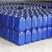 45山东菏泽帝源陕西延安榆林DY循环水阻垢缓蚀剂水处理药剂高效优质杀菌灭藻剂