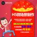 石家庄晋州专业电子商务访客设计工作室电子商务制作详情页海报