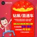 访客设计工作室淘宝美工设计详情页制作网站设计晋州市淘宝天猫直通车海报设计