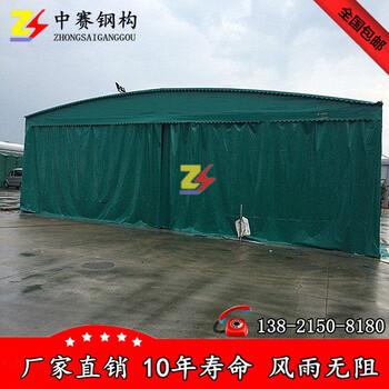 天津定做移动推拉雨棚冬季大排档帐篷夜宵帐篷大型仓库棚遮阳棚车棚