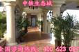 贵州GRC构件施工贵州GRC建筑构件贵州GRC构件安装