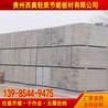轻质隔墙板生产设备