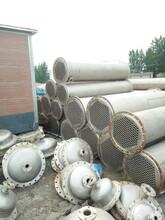 供应二手不锈钢列管式冷凝器冷凝器传热设备哪里卖