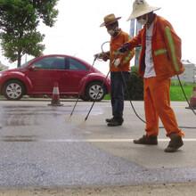 各类沥青路面强化保护修补材料