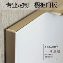 整体厨房橱柜门定制绮派克橱柜门版厨浴柜玻璃图片