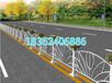 道路交通隔离栏&上海道路交通隔离栏&道路交通隔离栏厂家直销