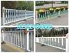 道路铁艺专用围栏&上海道路铁艺围栏&道路铁艺隔离围栏