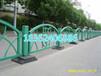 哪里有优质道路铁艺围栏&铁艺围栏可定制