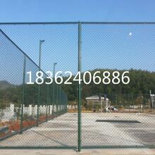 南通学校铁丝网&体育场围栏铁丝网&球场围栏铁丝网