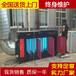 直销天津光氧催化废气处理成套设备环保设备厂家直销鸿鑫牌零排放零污染