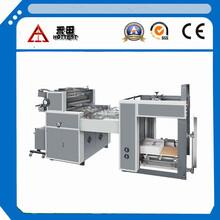 自动水溶性覆膜机FMS-Z1100