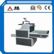 水溶性覆膜机FMS-1020