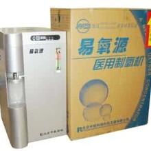 宝鸡制氧机中国十大品牌制氧机制氧机家人的健康保障图片