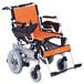 2018宝鸡轮椅(人体工学健康轮椅)给父母的首选