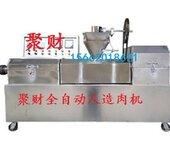 供应六盘水大豆蛋白挤出机厂家聚财豆皮机成套设备价格全自动豆腐皮机价格