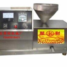 流动电瓶芝麻榨油机多钱台徐州全自动液压芝麻榨油机厂家