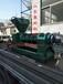 福建全自动茶籽榨油机设备厂家福州哪有卖茶籽榨油机的