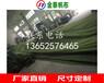 销售各种有机硅布深圳有机硅厂家东莞棉布批发耐磨抗撕裂篷布厂家直销