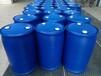 东城泓泰200升化工桶食品桶塑料桶生产厂家