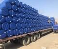 福建福州泰然200L双层双色食品桶化工桶塑料桶厂家大量供货