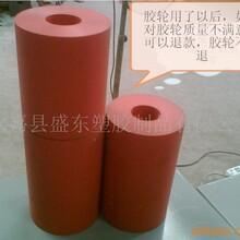 热转印胶辊热转印胶轮胶辊烫金辊硅胶轮