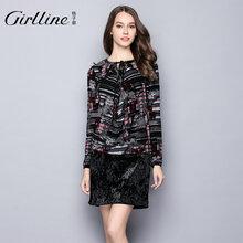 供应GirlLine格子廊品牌女装一二线时尚国际品牌折扣女装批发