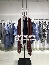一手货源品牌折扣女装批发就找广州时尚国际服饰