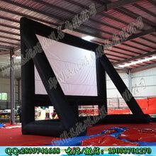定制充气电影屏充气投影屏幕大型广告屏幕户外电影布图片